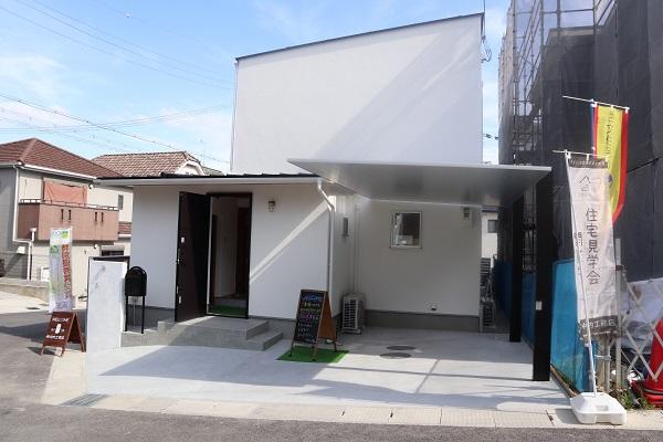 素敵テイストな家づくりをする奈良の工務店