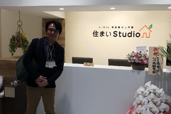 大阪南港に「住まいスタジオ」が誕生!
